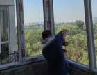 福州阳台防水 阳台窗户补漏 阳台装修防水包十年保修 !