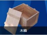 木箱厂家 个性木箱订做