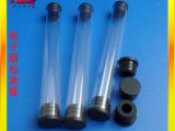 深圳尹力奇 批发精品pvc高透明塑料管 带硅胶软塞pvc电子烟包
