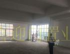 江海东宁路电梯写字楼三、四楼仅售7500元/平方