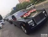 北京出租奥迪,奔驰,宝马,宾利,劳斯莱斯,玛莎拉蒂