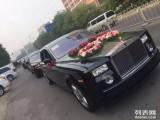 北京出租奧迪,奔馳,寶馬,賓利,勞斯萊斯,瑪莎拉蒂