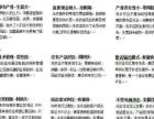 上海依贝昕干洗店加盟连锁加盟