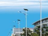 供应90W全套太阳能路灯 一体化太阳能路灯配件