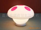 Aa024 七彩蘑菇灯,七彩渐变蘑菇灯,七彩灯较新款