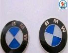 专业定制金属标牌 不锈钢标牌铭牌定做 徽章胸牌定制
