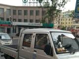 福田货车,市内及周边搬家及杂物