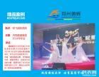 郑州会议礼仪接待服务/会议翻译服务