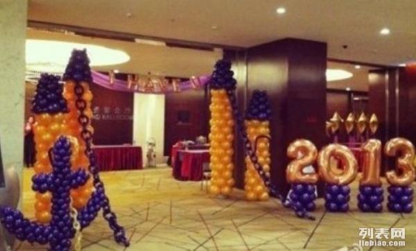 北京宝宝百日宴气球场地布置,气球造型制作