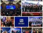 儒房地产连锁加盟 低成本创业