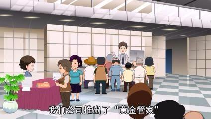 云南二维三维动画公司 MG动画 VR制作 flash动画