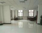 六宫村技校楼下500地下室出租