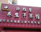 江东福明住宅底商生意转让