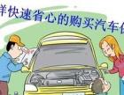 你的车子保险到期了吗?