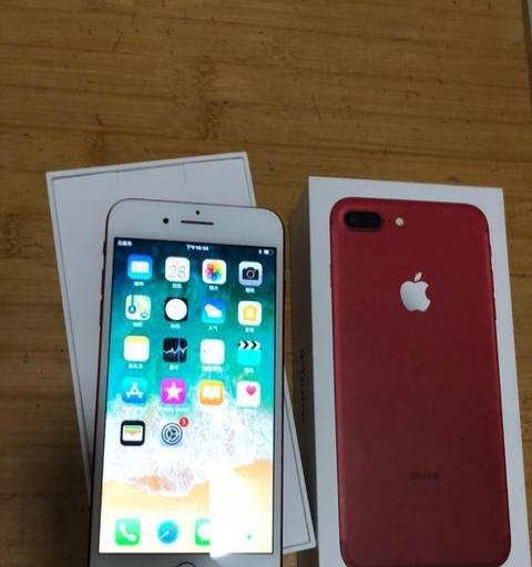 苹果七普拉斯红