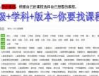 中国助学在线教育加盟网加盟加