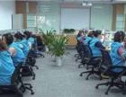 欢迎访问一淄博三星空调(各中心)售后服务维修官方网站电话