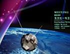 大比航天模型航空科技展火箭飞碟模型展览道具出租出售