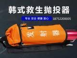江苏业安厂家直销韩式气动抛投器