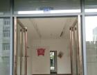 垫江 华美钻石城 商业街卖场 38平米