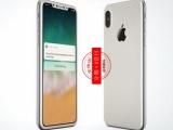 德阳按揭iphone7手机需要首付多少