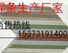 CHS137焊条(E347-15焊条)