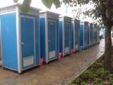 錱錱济南淄博滨州东营潍坊出租销售移动厕所