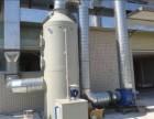 黑龙江高寒地区工业废气处理系统专家