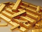 丰南区钻戒回收 手表名包回收 18K金回收 铂金 黄金回收