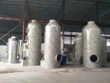 广州花都工厂,厂房废气处理上门服务,咨询报价