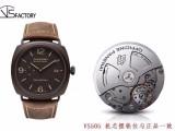 沛纳海手表知识:有关手表走时误差的情况