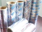 广西优质空白透明袋厂家直销,价格合理
