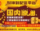 天津正规的恒指期货配资-3000元起-0利息