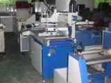 回收丝印机 二手全自动卷对卷丝印机现金收购