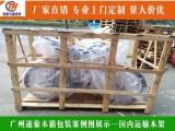 广州天河区龙洞打出口木箱
