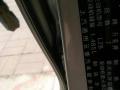五菱 宏光 2015款 1.5 手动 标准型7座