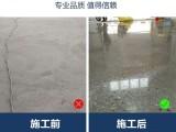 固化剂坚固耐磨防尘防沙抗风化易养护起砂处理剂环保漆环氧地坪漆