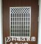 鼎吉防盗门加装通风窗 专业改门窗--质优价低