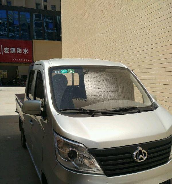 长安双排小货车出租:工厂拉货、私人搬家