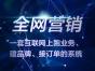 宁夏网站策划网络营销策划究竟写些什么内容?