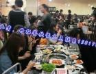 韩式烤肉及自助烤肉韩国料理技术加盟 烧烤