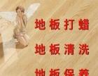 深圳专业清洗地毯,办公室纯毛地毯清洗,清洁公司价格