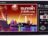 山东 广告新款电子数码万年历批发 广告促销礼品定做