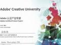 苏州园区/跨塘/青剑湖/唯亭零基础学数控模具设计