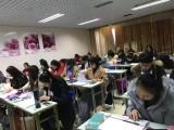 太原美容美甲培训 北京沙宣美容化妆学校