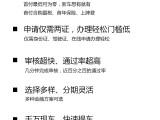 四川成都超值钜惠以租代购来代步购车平台