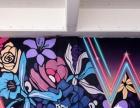 哈尔滨彩绘涂鸦墙体美发咖啡酒吧餐饮手绘墙图片