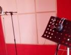 哈尔滨录音棚 柏林音乐工作室