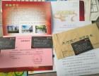 广州在职研究生社会工作硕士报考毕业双证,应届生可报