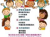 海归双母语名师授课 英语辅导陪练,中小学生线上线下